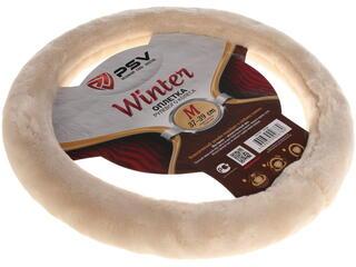 Оплетка на руль PSV WINTER бежевый