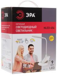 Настольный светильник ЭРА NLED-454 белый