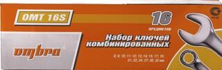 Набор ключей Ombra OMT16S