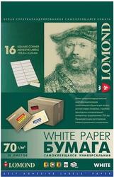 Самоклеящаяся бумага Lomond 2100115