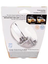 Ксеноновая лампа Philips Vision