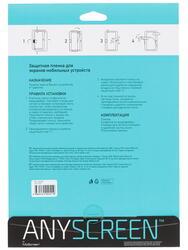 Пленка защитная для планшета Irbis TZ21
