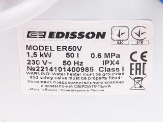 Водонагреватель Edisson ER 50V