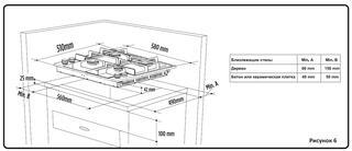 Газовая варочная поверхность LG HVW6442AG