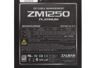 Блок питания Zalman ZM1250 Platinum [ZM1250 Platinum]