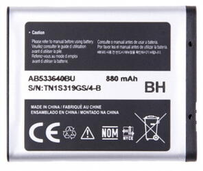 Аккумулятор Partner AB533640BU