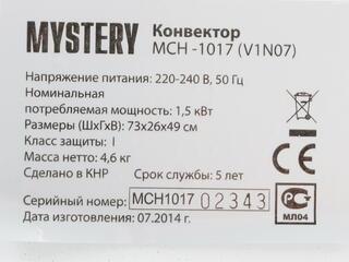 Конвектор Mystery MCH-1017