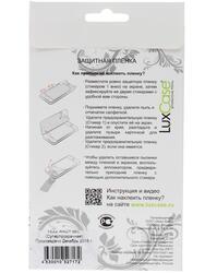 "5""  Пленка защитная для смартфона Yezz Andy 5EL LTE"
