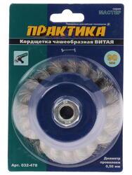 Кордщетка ПРАКТИКА 032-478