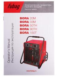 Тепловая пушка электрическая Fubag BORA 50 TH