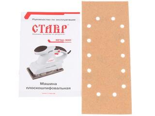 Виброшлифмашина Ставр МПШ-300