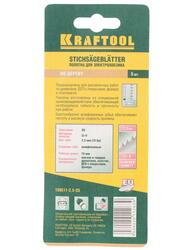 Пилки для лобзика KRAFTOOL 159511-2.5-S5