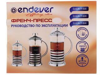 Френч-пресс Endever Ecolife FP-354S серебристый