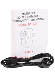 Термопот MITSUMARU BM-35AT черный