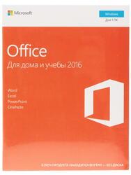 ПО Microsoft Office 2016 для дома и учёбы