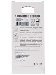 "5.5"" Защитное стекло для смартфона Prestigio Grace S5 LTE"
