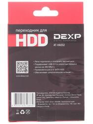Док-станция для накопителей DEXP AT-HA002