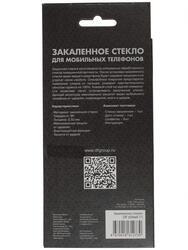 """4"""" Защитное стекло для смартфона ZTE Blade AF3"""