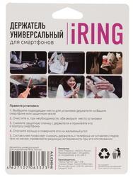 Кольцо-держатель Partner iRing