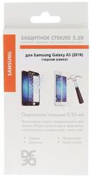 """4.7"""" Защитное стекло для смартфона Samsung Galaxy A3"""