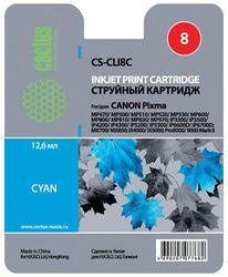 Картридж струйный Cactus CS-CLI8C