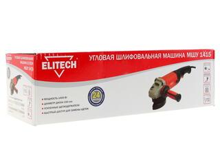 Углошлифовальная машина ELITECH МШУ 1415