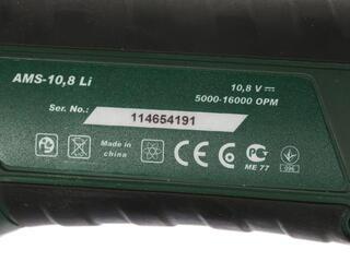 Многофункциональный инструмент DWT AMS-10.8 Li BMC
