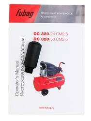 Компрессор Fubag DC 320/24 CM2.5