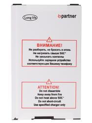 Аккумулятор Partner BP-7D-I
