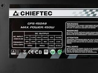 Блок питания Chieftec Smart Series 450W [GPS-450A8]
