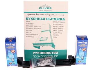 Вытяжка каминная ELIKOR РОТОНДА 60 бежевый