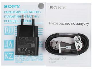 """5.2"""" Смартфон Sony XPERIA XZ SS 32 ГБ синий"""