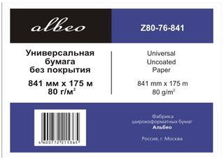 Бумага для широкоформатной печати ALBEO Z80-76-840
