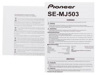 Наушники Pioneer SE-MJ503-L