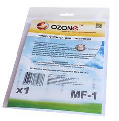 Фильтр Ozone MF-1