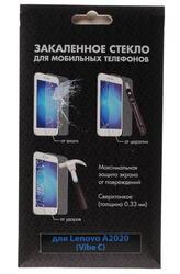 """5"""" Защитное стекло для смартфона Lenovo A2020"""