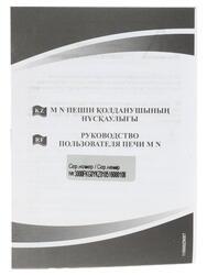 Электропечь LUXELL KF 3125 бирюзовый
