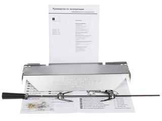Газовая плита Hotpoint-Ariston H5GG1F (X) RU серебристый