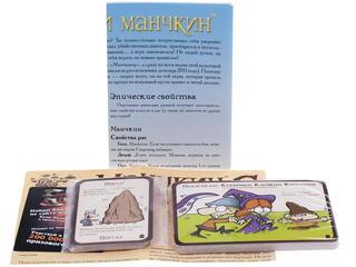 Дополнение для игры Манчкин 6: Безбашенные Подземелья