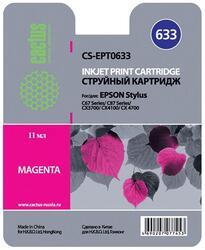 Картридж струйный Cactus CS-EPT0633