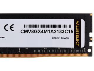 Оперативная память Corsair Value Select [CMV8GX4M1A2133C15] 8 ГБ