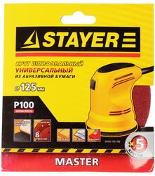 "Круг шлифовальный STAYER ""MASTER"" 35452-125"