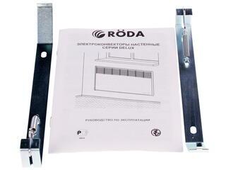 Конвектор Roda Delux X 1,0