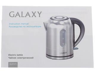 Электрочайник Galaxy GL 0315 серебристый