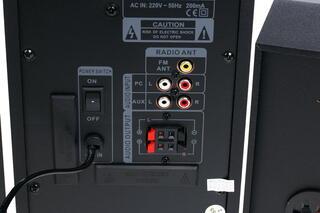 Колонки SVEN MS-2050