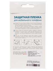 "5""  Пленка защитная для смартфона HTC Desire 626"