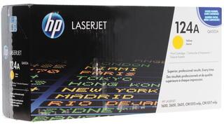 Картридж лазерный HP 124A (Q6002A)