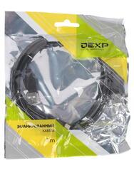Кабель DEXP Ux2MiuBSI100 2xUSB - mini USB черный