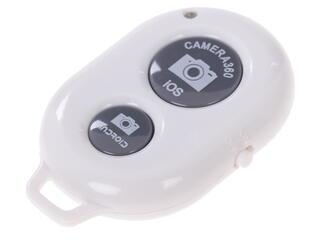 Кнопка для селфи DEXP 0808543 белый