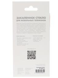 """5.5"""" Защитное стекло для смартфона HTC Desire 820"""